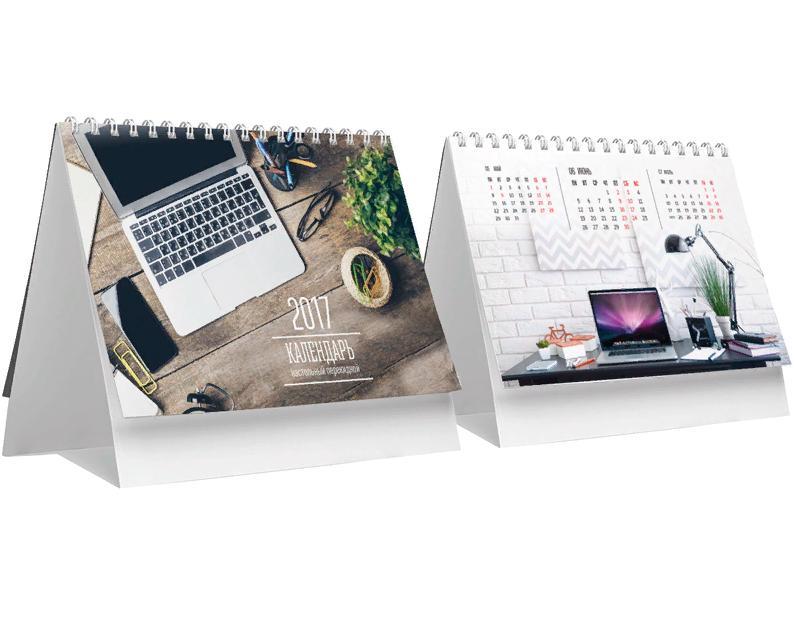 холодное печать календарей с фото симферополь серию
